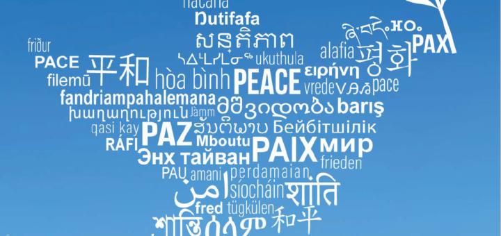 lingua madre
